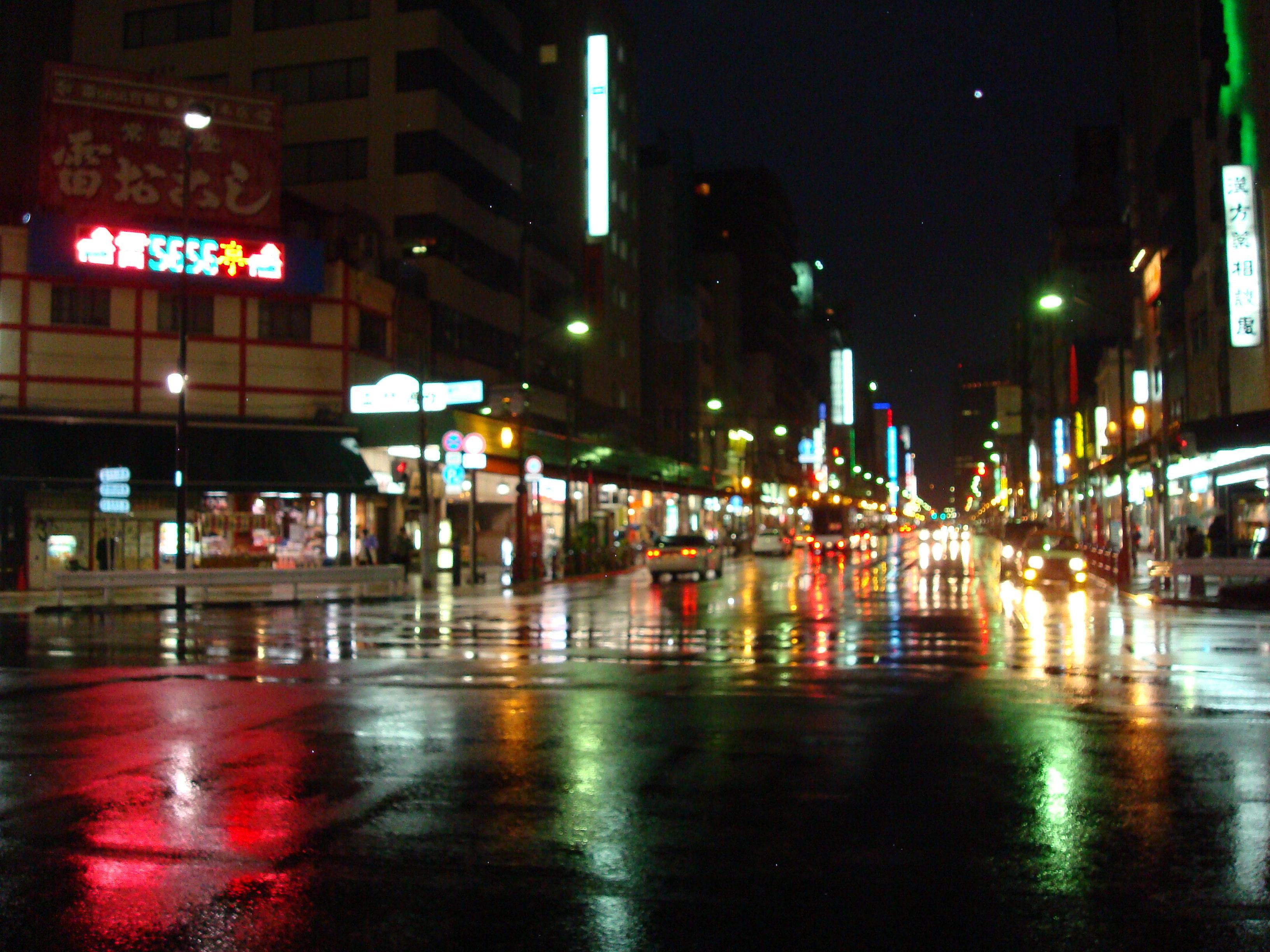 Tokyogata